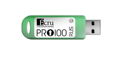 Полную Версию Программы Pro100